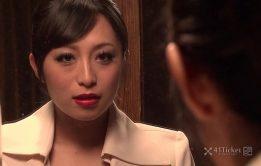 Sexo oriental mãe chinesa transando no xvideos